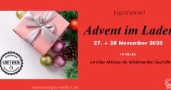 """Gewinnspiel """"Advent im Laden"""" 27.+28.11.2020"""